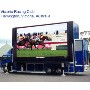 DAKTRONICS / MOBILE PROSTAR­­ LED DISPLAY